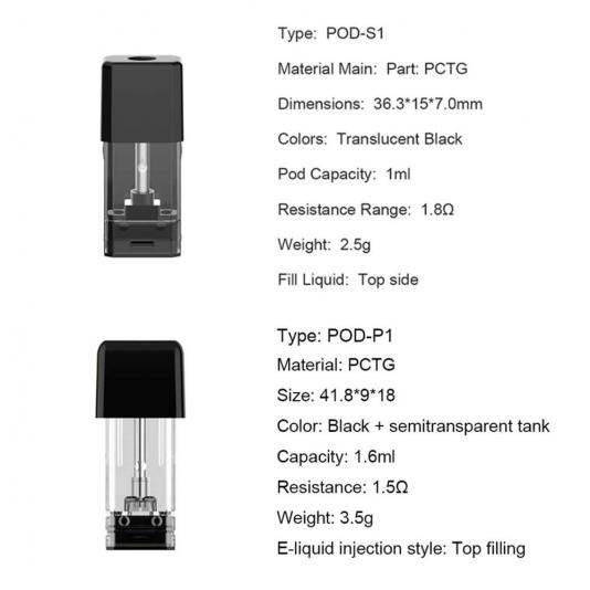 Сменный картридж VOOPOO DRAG Nano S1 Pod